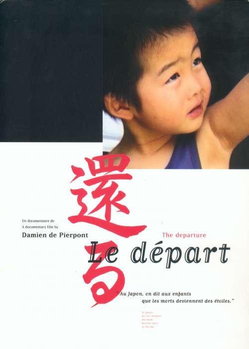 DEPART (LE)