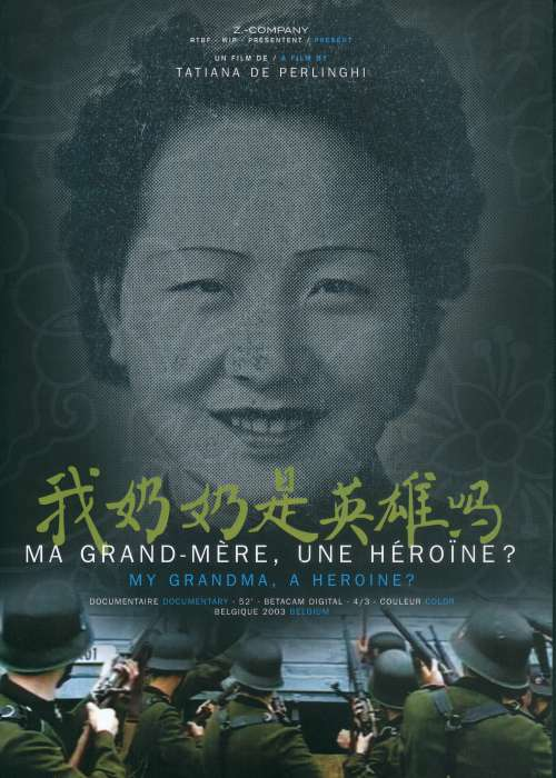 MA GRAND-MERE… UNE HEROINE?